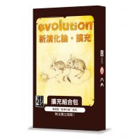 Evolution Expansion 新演化論擴充
