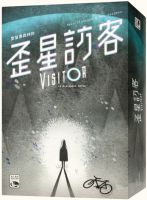 Visitor in Blackwood Grove 歪星訪客